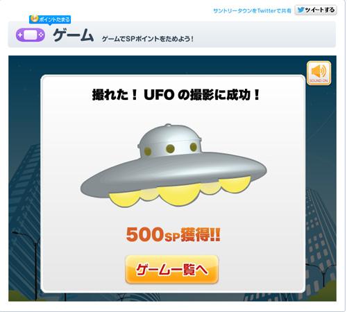 スクリーンショット 2013-03-06 11.11.11.jpg